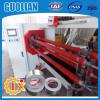 GL--709 Electricity saving carton for gummed kraft paper tape machine
