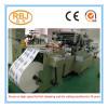 High Speed Platen Die Cutting Machine with Hot Stamping