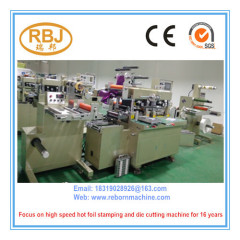 Creasing and Die Cutting Hot Foil Stamping Machine