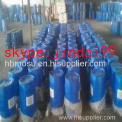 Pharmaceutical raw material γ-butyrolactone/GBL γ-butyrolactone/GBL γ-butyrolactone/GBL γ-butyrolactone/GBL