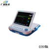 Ultrasound Portable fetal monitor