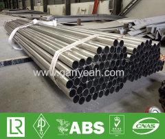 Tamaños de acero inoxidable ISO2037