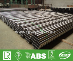 2.5 inch stainless steel pipe