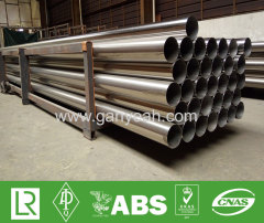 Welded 2 inch stainless steel tubing