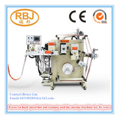 Roll Rotary Die Cutting Machine Supplier