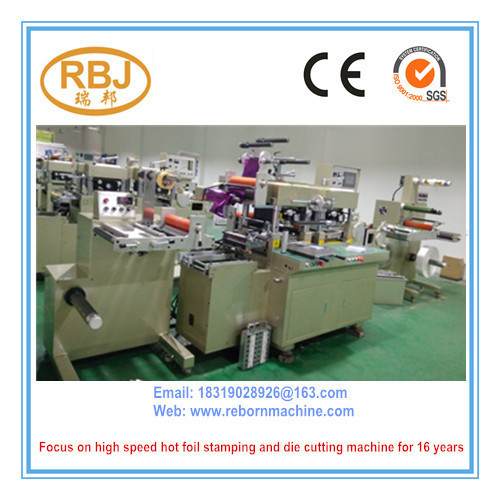 Laminated Film Sealing Plastic Shim Automatic Label Die Cutting Machine