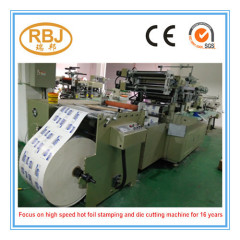 High Speed Die Cutting Machine with Sheeter Function