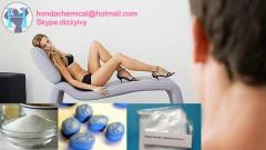 lab pure Sildenafil Citrate Male sex enhancement Viagra safe ship Sildenafil Cas#139755-83-2 safe ship