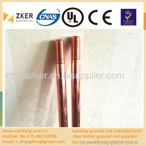 electrical copper coated earth rod