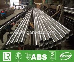 2B Finish tube stainless steel