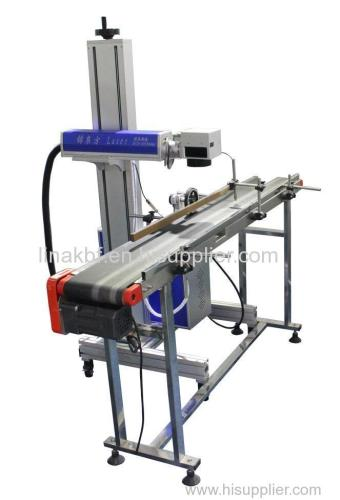 fly laser marking machine for metal nameplate