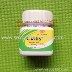 TADALAFIL (Cialis) 20mg sex products