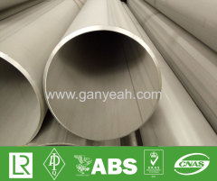 Heat resistant stainless tubing