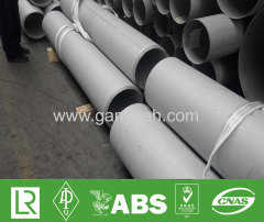 stainless steel tube 316