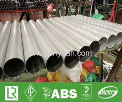 stainless steel 4 inch pipe