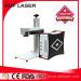 Fiber laser marking machine in China