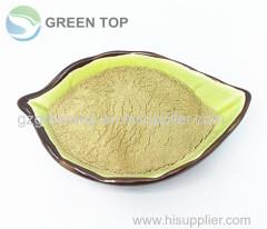 Amino powder agro chemicals