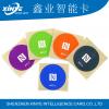 13.56MHz Mifare®S70 RFID 태그 RFID 라벨 접착 태그 NFC 스티커