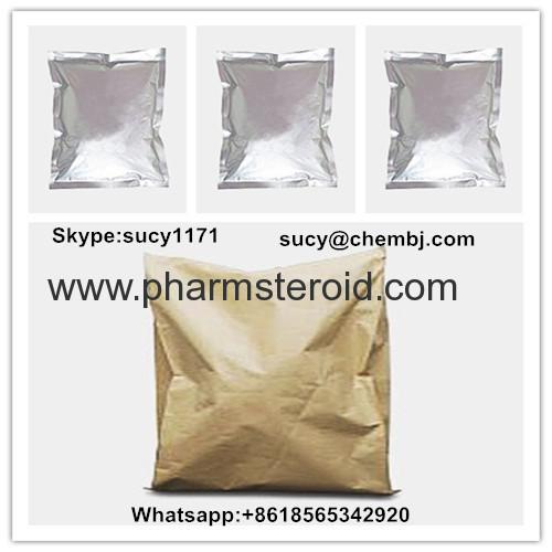 Whie Solid Pharmaceutical Nootropic Raw Oxiracetam CAS:62613-82-5