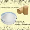 4-Amino-3-phenylbutyric acid hydrochloride CAS:1078-21-3 As Inhibitors