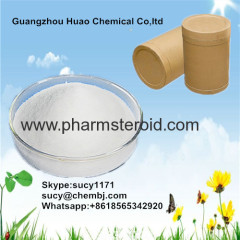 Pharmaceutical Nootropic Pikamilone Sodium Sait CAS:62936-56-5 As anxiolytic