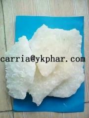 Adrafinil adrafinil 5faeb 5fadb верхняя чистота низкая цена