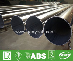 Stainless Steel Pipe ASTM270 Polished