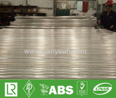 Type 316L Stainless Steel Erw Tube