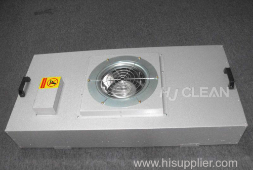 High efficiency low noise FFU fan filter unit for cleanroom