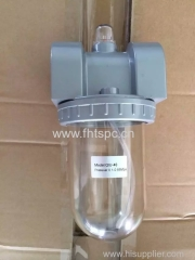 "QIU Series(1-1/2"") Air lubricator"