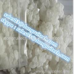 白色粉末nm2201高純度