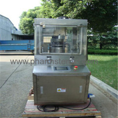 Tablet Marchine ZP-5/7/9 Rotary Tablet Press (Enhancd) For Press Steroid Tablet