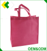 90 gsm non woven shopping bag