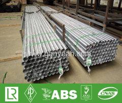 Tubo saldato in acciaio inossidabile ASTM