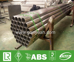 S316 Stainless Steel High Purity Tube