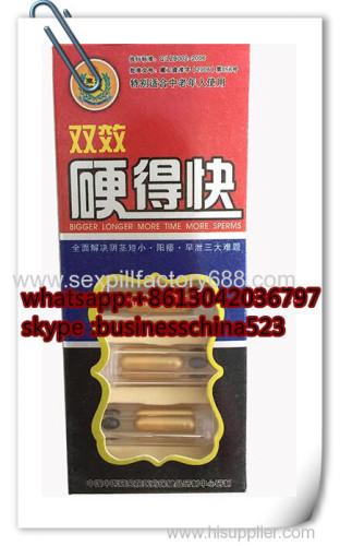 Double Effect Ying De Kuai Sex Product