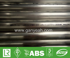 Type 316 Stainless Steel Pipes