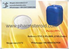Фармацевтические препараты Tasimelteon CAS: 609799-22-6 Good For Sleep
