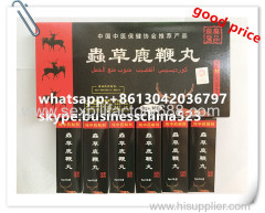 black natural chinese cordyceps lubian pill sex supplement