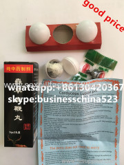18pills no side effect cordyceps lubian pill chinese sex products