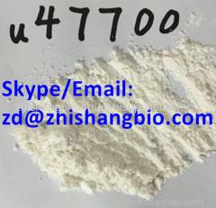 عالية النقاء U47700 U47700 مصنع (كاس: 121348-98-9)