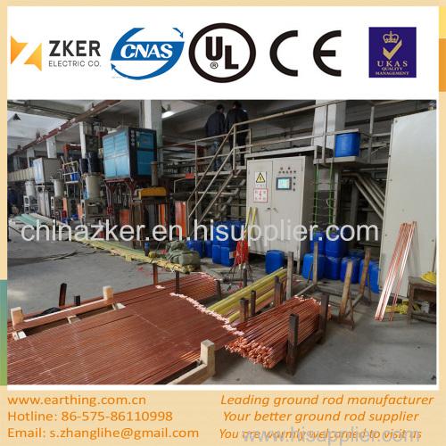 copper bonded steel electrode