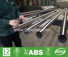 GANYEAH Stainless Steel Tube&Pipe