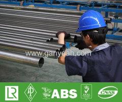 Tubi in acciaio inossidabile Tubi meccanicamente lucidati