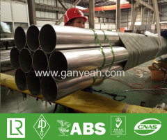 Inoxidable Steel Pipe Welding Sanitary