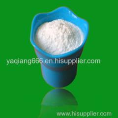 nm2201 powder skype: alice.zhang595