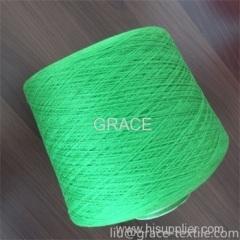 2/15-2/25NM 50%Mercerized Wool 50%Nylon Spinning blended yarn