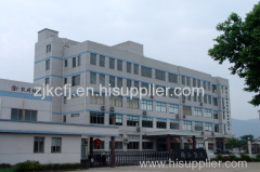 ZHEJIANG KAICHENG TEXTILE MACHINERY CO.,LTD