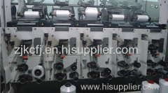 kaicheng technicial produce company