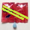 strongest germany niu bian male enhancer sexual tablets